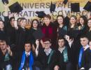24 iunie – Ziua Universității