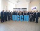 Înaltul Forum științifico-practic și-a încheiat lucrările