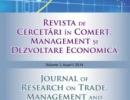 """Editarea revistei UCCM""""Cercetări în Comerț, Management și Dezvoltare Economică"""" (CCMDE) / Journal of Research on Trade, Management and Economic Development (JRTMED)"""