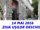 14 MAI 2016, ORA 11.00-ZIUA UŞILOR DESCHISE LA UNIVERSITATEA COOPERATIST-COMERCIALĂ DIN MODLOVA!